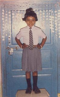 narmi school.png