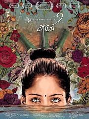 Aruvi_First_Look_Poster